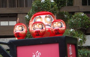 Disney's World Showcase at Epcot Center - Daruma Dolls - Japan